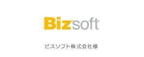 ビズソフト株式会社 様