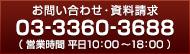 (伝ウェア番号)