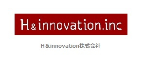 H&innovation株式会社 様