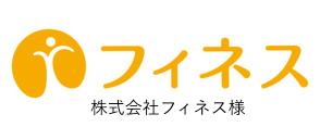 株式会社フィネス